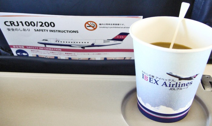 airplane_coffee_1170-770x460