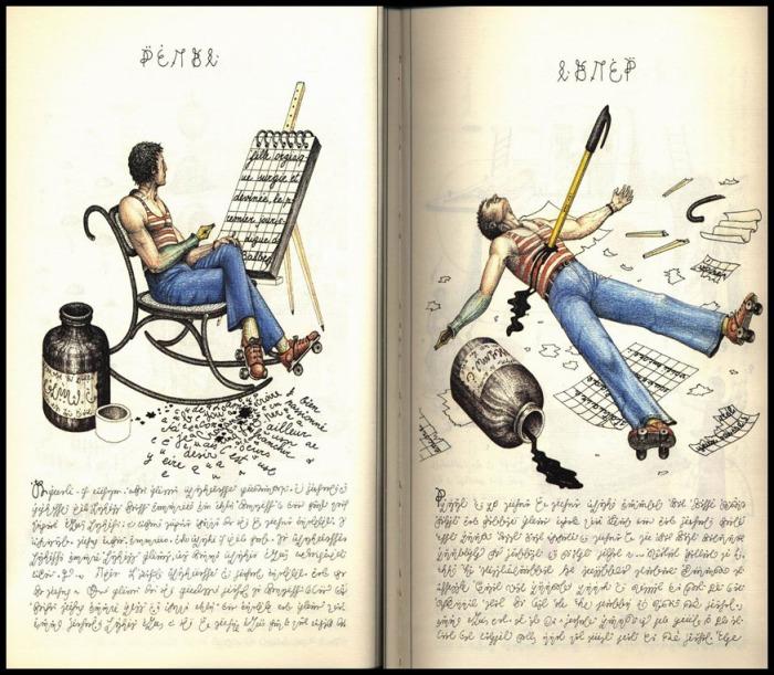 codex-seraph3