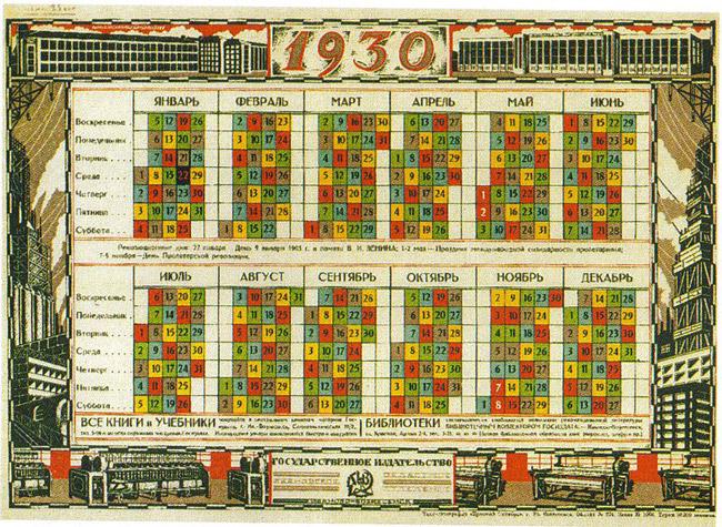 Soviet_calendar_1930
